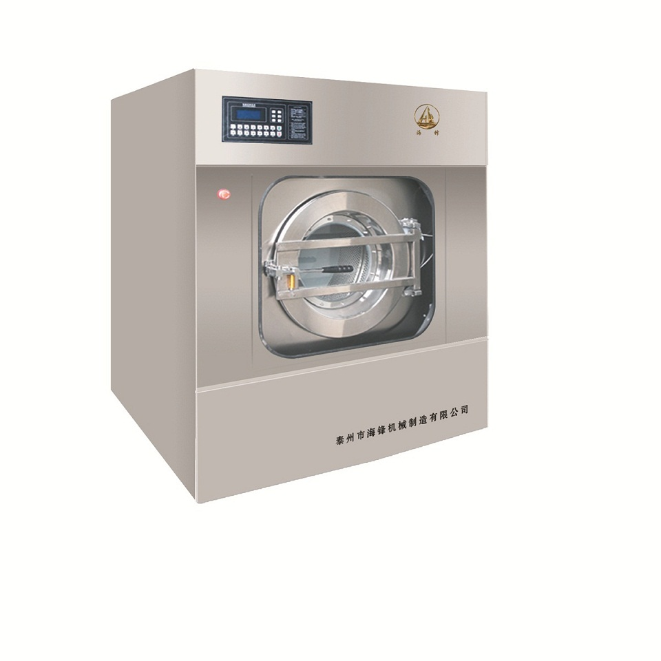 Washing and Spinning Machine 25kg