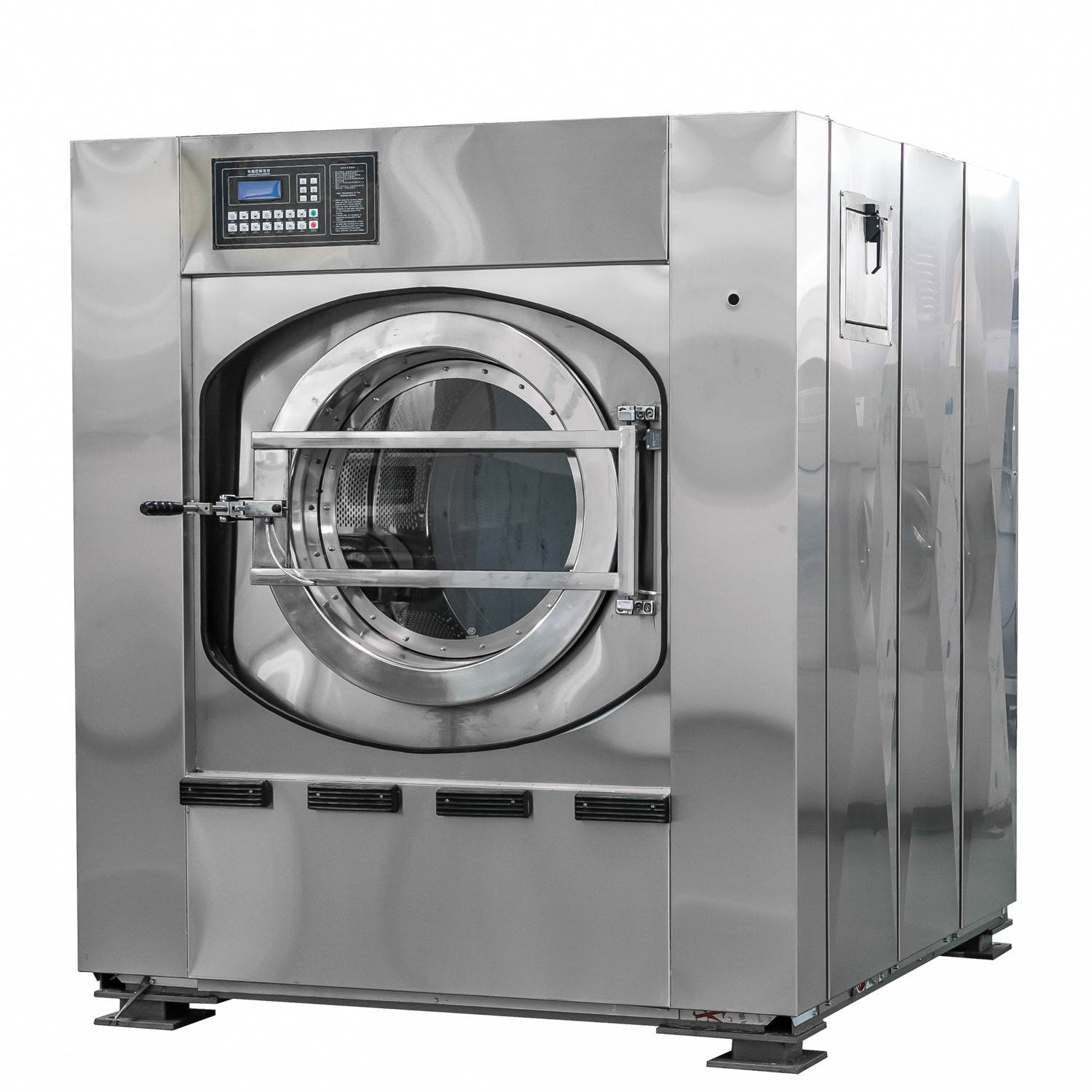 What is a washer extractor?